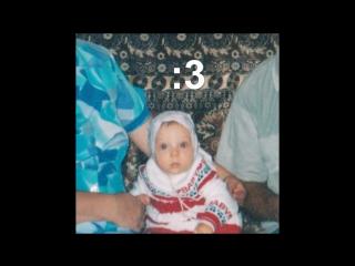 Мои детские фотографии | Милота :3 | Лайк за маленькую меня |