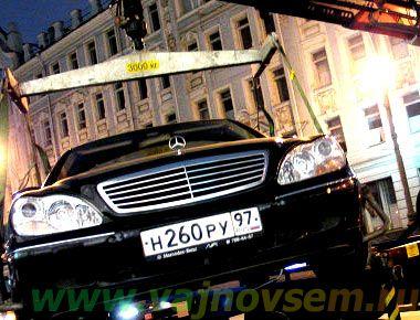 Новые правила эвакуации автомобилей в Москве  Новый закон, принятый 13.