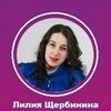 БИЗНЕС@МАМА в декрете   блог Лилии Щербининой ❤