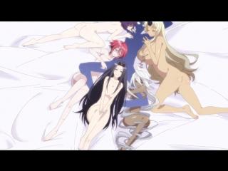 Повседневная Жизнь с Девушками Монстрами. Эндинг __ Monster Musume no Iru Nichij