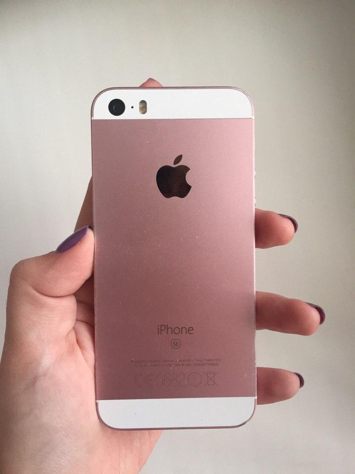 Продаю iPhone SE 64Gb Rose Gold