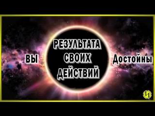 Узнай как из 400 рублей сделать несколько миллионов за 48 дней!!!