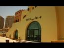 Шаги за Горизонт - Один день в Катаре