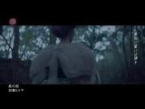 Kato Miliyah - Ai no Kuni (Short Ver.) [SSTV Plus HD]