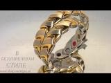 Стальной браслет с магнитами Афина.Магнитный браслет с турмалином и германием.