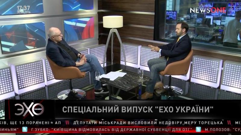 Пономарев_ изменения в России возможны только через санкции или смерть Путина. Э.08