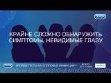 Тесты на три половые инфекции всего за 1 рубль! W - Otpusk2