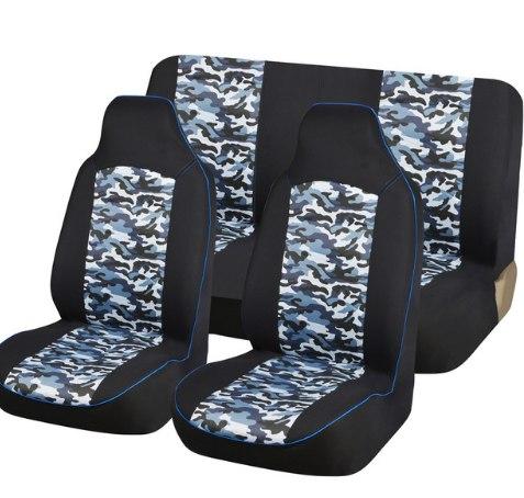 Мужики киньте пожалуйста чехлы на сиденья камуфляжные