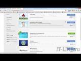 Как сменить IP в Google Chrome