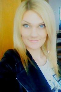 Екатерина Богомазова