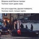 Данил Сильченко фото #2