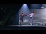 Танцы - Ирина Кононова и Тэо Эдуард
