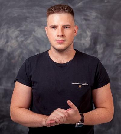 Егор Романов