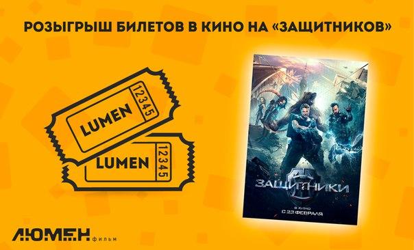 Расписание премьер фильмов