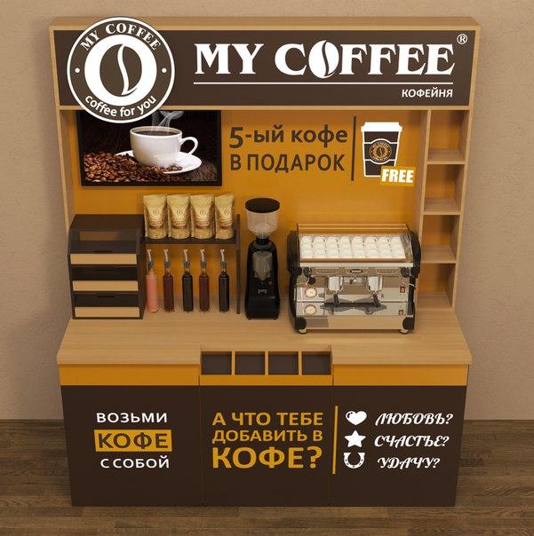 Открыть кофейню coffee to go в Харькове