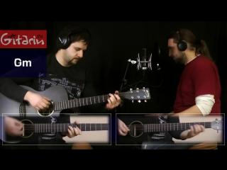 На берегу безымянной реки - НАУТИЛУС ПОМПИЛИУС _ Как играть на гитаре (3 партии) - Гитарин