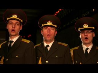 Хор Русской Армии - Помни (Блокада Ленинграда)