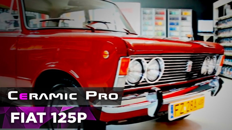 Fiat 125p покрыт Ceramic Pro
