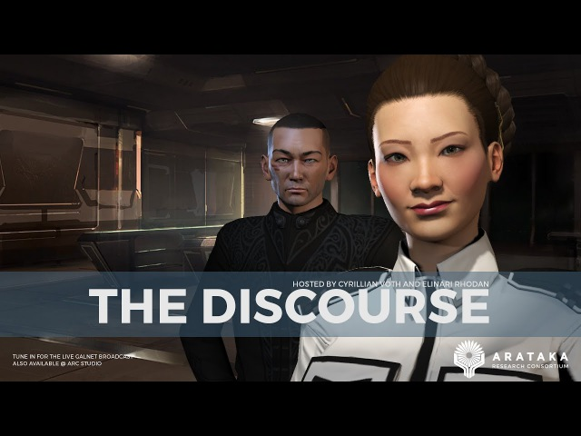 The Discourse - Project Discovery Exoplanets Goes Live