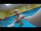 Детское плавание Китенок Пятигорск Настя 1,2 года