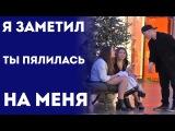 Как Познакомиться С Любой Девушкой - Мужской Пикап (Пранки И Приколы На Русском 2016)