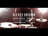 Machine Gun Kelly(MGK) - Alpha Omega Drum Remix