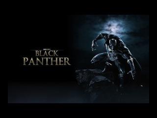 Vine : Black Panter/ Marvel/ Чераня Пантера