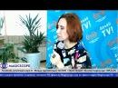 Надежда Мурзина в гостях у Magicscope TV PermLive Networks