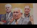 Боярко Михаил Ильич Самый обычный человек