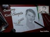 Drawing: Kirill Cherpita (Кирилл Черпита - полуфиналист шоу Голос. Дети 3 сезон) - Tanya's ArtWork