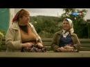 Фильмы про деревню 2016 новинки русские односерийные - 15 лет спустя 2016