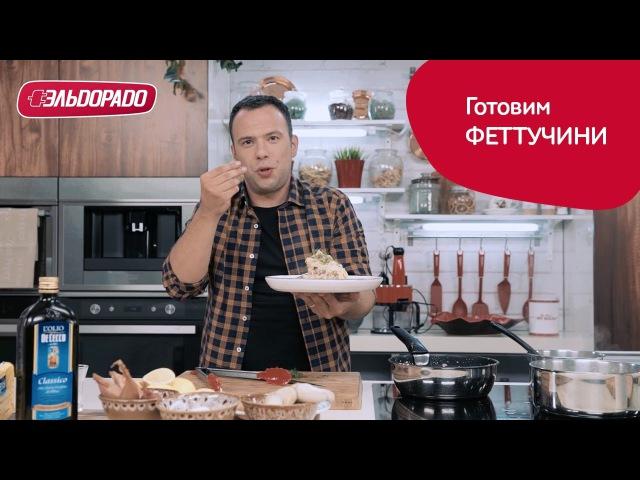 Как приготовить самую вкусную пасту с копченым лососем