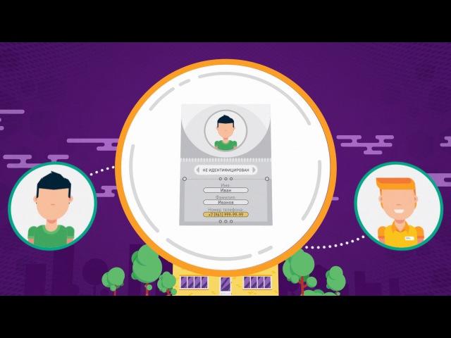 Регистрация на и идентификация в QIWI банке