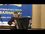 И. Штраус - Г. Таузиг. Вальс-Каприс. Юрий Шишкин