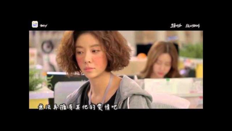 [中字] 昭宥Brother Su - You don't know me 《她很漂亮》OST Part.4