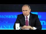 Путин на экранах: посмеивается с вопросов про коррупцию и молчит о своем богатстве / Вот так <#Белсат>