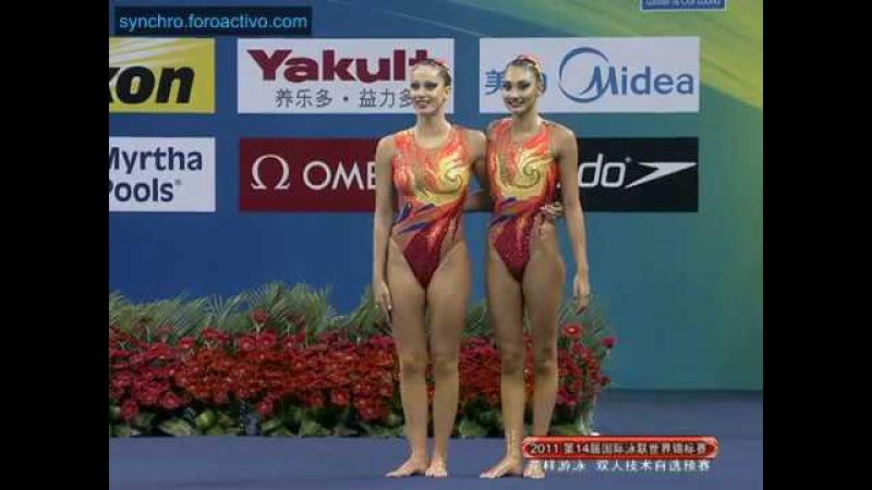 E. Platanioti/Despoina Solomou (GRE) Duet Technical Preliminary Shanghai World Championships 2011