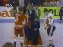 Кубок Канады. 1981. Финал. Canada - СССР 1:8