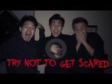 TRY NOT TO GET SCARED| ПОПРОБУЙ НЕ ИСПУГАТЬСЯ
