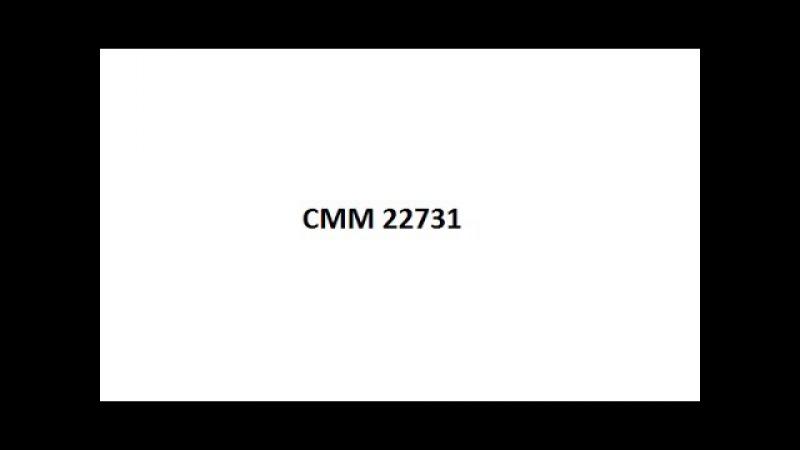 I want to break free cmm 22731