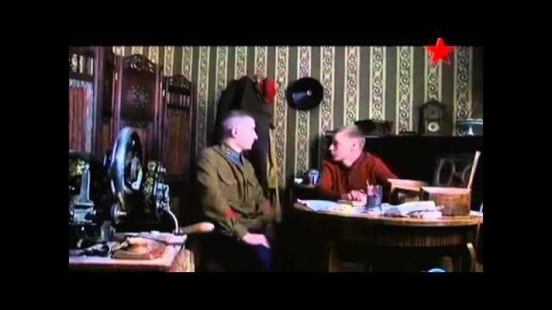 Особый отдел - Серия 6 - Последний аккорд