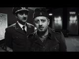 Бородач Предатель фюрера