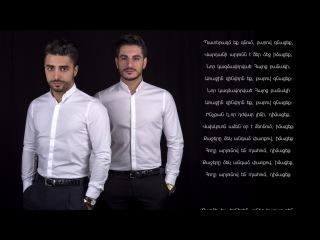 Hakob Hakobyan Armen Hovhannisyan '' SHARAN
