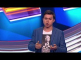 Comedy Баттл: Александр Плотников - Я бухаю с родителями