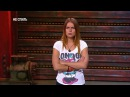 Не спать: Ольга Митрофанова - Мне почти 30 лет