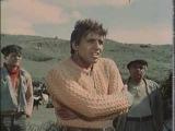 Серафино (Италия, 1968) комедия, Адриано Челентано, советский дубляж