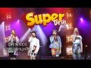 Open Kids - Не танцуй - Super Дети - 2 -