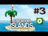 Мультик LEGO - Creator Islands. part 3. #kidschannel, #мультик, #легоанимация