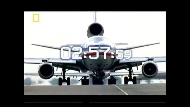 Секунды до катастрофы - Чикагский рейс 191 (Документальный фильм онлайн)