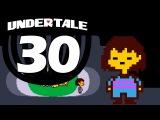 Undertale 30 - Последний выпуск Почему не будет Геноцида?